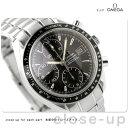 オメガ OMEGA スピードマスター 3210.50オメガ OMEGA スピードマスター メンズ 腕時計 デイト ...
