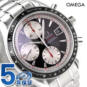 OMEGA オメガ スピードマスター 3210.51OMEGA オメガ メンズ 腕時計 スピードマスター デイト ...