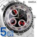 オメガ OMEGA スピードマスター 3210.52オメガ OMEGA スピードマスター メンズ 腕時計 デイト ...
