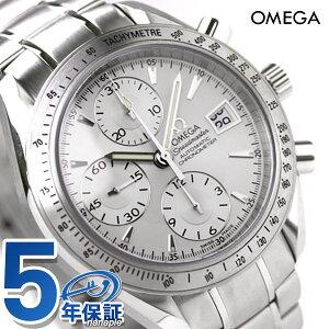 OMEGA オメガ スピードマスター 3211.30OMEGA オメガ メンズ 腕時計 スピードマスター デイト ...