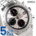 オメガ OMEGA スピードマスター 3211.31オメガ OMEGA スピードマスター メンズ 腕時計 デイト ...