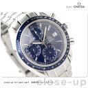 オメガ OMEGA スピードマスター 3212.80オメガ OMEGA スピードマスター メンズ 腕時計 デイト ...