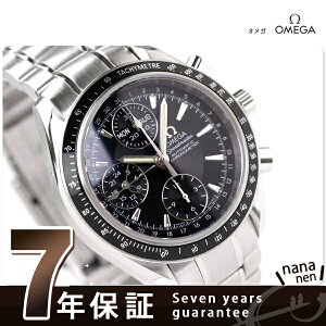 OMEGA オメガ スピードマスター 3220.50OMEGA オメガ メンズ 腕時計 スピードマスター デイ・デ...