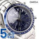 OMEGA オメガ スピードマスター 3222.80OMEGA オメガ メンズ 腕時計 スピードマスター デイ・デ...