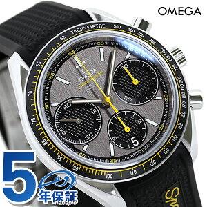 【替えベルト付き♪】 オメガ スピードマスター レーシング 40MM 自動巻き 326.32.40.50.06.001 OMEGA メンズ 腕時計 グレー×ブラック【あす楽対応】