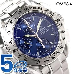 OMEGA オメガ スピードマスター 3540.80OMEGA オメガ メンズ 腕時計 スピードマスター スプリッ...
