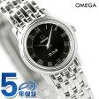 オメガ OMEGA デビル De Ville レディース 腕時計 クォーツ スモール ブラック 4570.52 新品【あす楽対応】