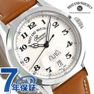 WEST END ウエストエンド 腕時計 ミリタリー 自動巻き WE.SI1.38.WH.L シルクロード1 クラシックアラビア 時計【あす楽対応】