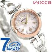 シチズン ウィッカ ソーラー レディース 腕時計 ピンクゴールド CITIZEN wicca KF2-510-11