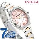 シチズン ウィッカ ソーラー レディース オーバル 腕時計 CITIZEN wicca ピンク×ピンクゴールドコンビ KH3-118-93 時計