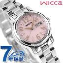 【5日は全品5倍でポイント最大38倍】 シチズン ウィッカ ソーラー レディース 腕時計 KH3-410-91 CITIZEN wicca デイデイト ピンク 時計