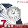【ネイルシール付き♪】シチズン ウィッカ 限定モデル マリンボーダー ソーラー KH4-912-10 CITIZEN wicca 腕時計