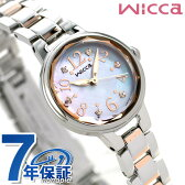 【キャンドル付き♪】シチズン ウィッカ ソーラー レディース 腕時計 マザーオブパール KH8-519-93