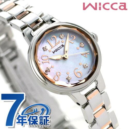 シチズン ウィッカ ソーラー レディース 腕時計 マザーオブパール KH8-519-93...