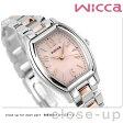 シチズン ウィッカ スタンダード トノー ソーラー KH8-730-93 CITIZEN wicca 腕時計 ピンク