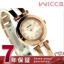 シチズン ウィッカ ハローキティ 限定モデル ソーラー KH9-027-13 CITIZEN wicca 腕時計【あす楽対応】