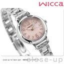 シチズン ウィッカ ソーラー KH9-914-91 レディース CITIZEN wicca ピンク 腕時計 時計