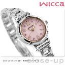 シチズン ウィッカ ソーラー レディース 腕時計 KH9-914-93 CITIZEN wicca ピンク 時計