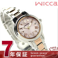 シチズンウィッカハッピーダイアリー電波ソーラーKL0-014-99CITIZENwiccaレディース腕時計スターシャワーピンク