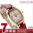 【ネイルシール付き♪】シチズン ウィッカ ハローキティ 限定モデル 腕時計 KP2-060-90 wicca (c)1976, 2016 SANRIO CO., LTD.