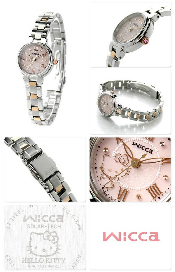 シチズン ウィッカ ハローキティ 限定モデル 腕時計 KP2-132-91 wicca (c)1976, 2016 SANRIO CO., LTD. 時計【あす楽対応】