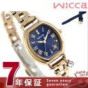【パールチャーム付き♪】シチズン ウィッカ ソーラー ブレスライン 限定モデル KP2-523-71 CITIZEN wicca 腕時計【あす楽対応】