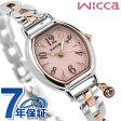 【キャンドル付き♪】シチズン ウィッカ ソーラー ブレスライン レディース KP2-531-91 CITIZEN wicca 腕時計