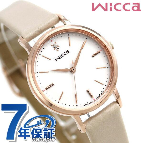 シチズン ウィッカ ダイヤモンド ソーラー レディース 腕時計 KP5-166-10 CITIZEN wicca ホワイト×ベージュ 革ベルト 時計【あす楽対応】