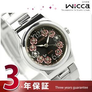 【送料無料】CITIZEN シチズン wicca 限定モデル NA15-1405シチズン ウィッカ インターネット限...