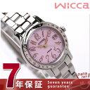 シチズン ウィッカ プリンセスウィッカ レディース腕時計 CITIZEN wicca NA15-1481A 時計