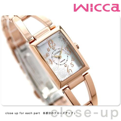 シチズン ウィッカ エコドライブ レディース腕時計 CITIZEN wicca NA15-1563B...