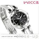 シチズン ウィッカ エコドライブ レディース腕時計 CITIZEN wicca NA15-1571C 時計