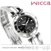 シチズン ウィッカ エコドライブ レディース腕時計 CITIZEN wicca NA15-1571C【楽ギフ_包装】【あす楽対応】