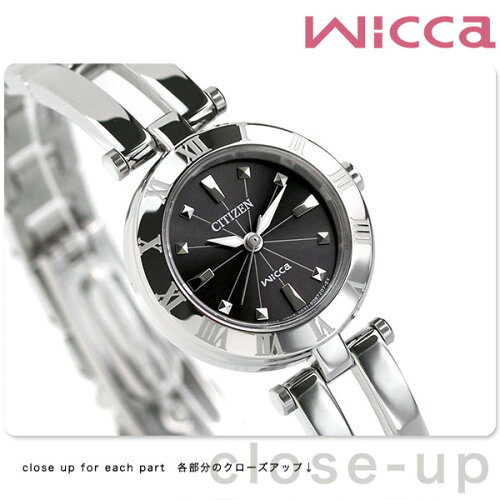 シチズン ウィッカ エコドライブ レディース腕時計 CITIZEN wicca NA15-1571C...