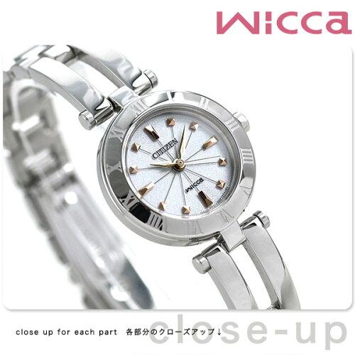 シチズン ウィッカ エコドライブ レディース腕時計 CITIZEN wicca NA15-1572C...