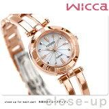 シチズン ウィッカ エコドライブ レディース腕時計 CITIZEN wicca NA15-1573C【楽ギフ包裝】