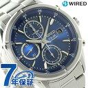 【クオカード付き♪】セイコー ワイアード ソーラー クロノグラフ メンズ 腕時計 AGAD058 SEIKO WIRED ニュースタンダード 時計