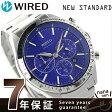 セイコー ワイアード ニュースタンダード クロノグラフ AGAT402 SEIKO WIRED メンズ 腕時計 クオーツ ブルー