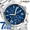 【クオカード付き♪】セイコー ワイアード ペアスタイル クロノグラフ メンズ AGAT405 SEIKO WIRED 腕時計 ネイビー 時計