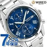 セイコー ワイアード ペアスタイル クロノグラフ メンズ AGAT405 SEIKO WIRED 腕時計 ネイビー 時計【あす楽対応】
