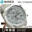 セイコー ワイアード ニュースタンダード クロノグラフ AGAV120 SEIKO WIRED 腕時計 グレー