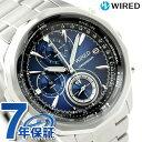 【クオカード付き♪】セイコー ワイアード クロノグラフ メンズ 腕時計 AGAW419 時計