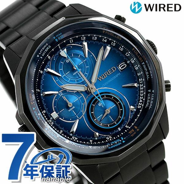 セイコー ワイアード SEIKO WIRED クロノグラフ メンズ 腕時計 AGAW421 ザ・ブルー