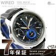 セイコー ワイアード クロノグラフ メンズ 腕時計 AGAW422