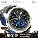 【クオカード付き♪】セイコー ワイアード クロノグラフ メンズ 腕時計 AGAW422 時計