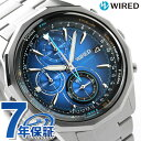 【クオカード付き♪】セイコー ワイアード ザ・ブルー クロノグラフ メンズ AGAW439 SEIKO WIRED 腕時計 メタリックブルー 時計