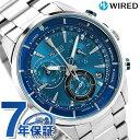 【クオカード付き♪】セイコー ワイアード ザ・ブルー クロノグラフ 腕時計 AGAW442 SEIKO WIRED ブルー 時計