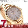 セイコー ワイアード エフ ソーラーコレクション レディース AGED071 SEIKO WIRED f 腕時計 ピンク×ピンクゴールド