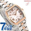 【クオカード付き♪】セイコー ワイアード エフ ソーラー レディース 腕時計 AGED076 SEIKO WIRED f シルバー×ピンクゴールド 時計