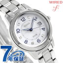 セイコー ワイアード エフ ペアスタイル ソーラー 腕時計 AGED082 SEIKO WIRED f ホワイト 時計